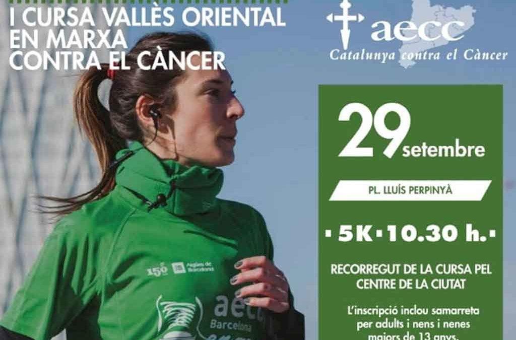 Col·laborem amb la 1a cursa Vallès Oriental en marxa contra el càncer